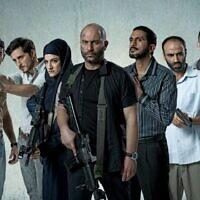 """La distribution de la série israélienne """"Fauda"""", disponible sur Netflix. (Ohad Romano/via JTA)"""