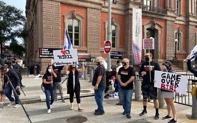 Des manifestants opposés au Premier ministre israélien, Benjamin Netanyahu, près de la Maison Blanche, le 15 septembre 2020 (Crédit : Jacob Magid/Times of Israel)