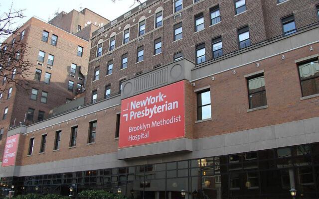 Le New York-Presbyterian Brooklyn Methodist Hospital. (Autorisation)