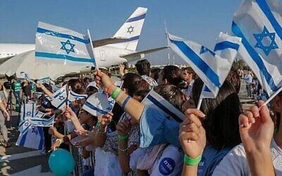 Illustration : Immigrants arrivant à l'aéroport Ben Gurion, en juillet 2018. Les personnes sur la photo n'ont aucun lien avec le contenu de cet article. (Nir Kafri, Agence juive pour Israël)