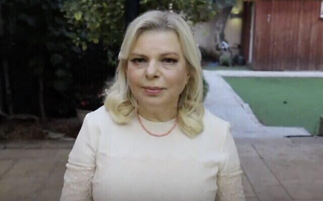 Sara Netanyahu apparaît dans une vidéo publiée le 30 juillet 2020. (Capture d'écran : Twitter)