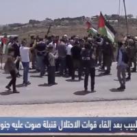 Une manifestation à Jénine, le 18 septembre 2020 (Capture écran / Palestine TV)