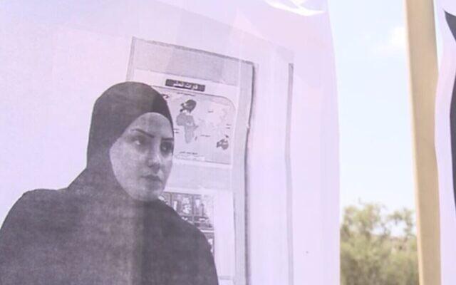 Capture d'écran d'une vidéo arrêtée sur une photo de Sharifa Abou Muammar affichée sur les grilles de l'école où elle enseignait, le 1er septembre 2020. (Chaîne 12)