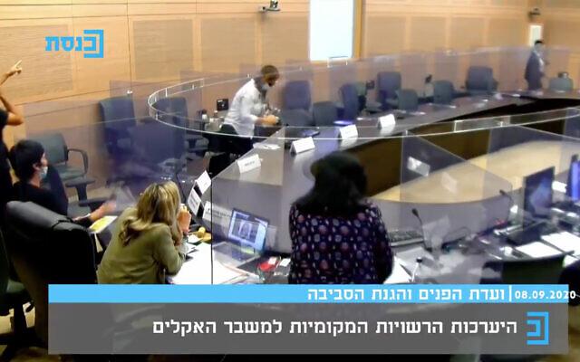 Les membres de la commission des affaires intérieures et de l'environnement de la Knesset évacués d'une réunion sur le changement climatique après avoir senti la fumée dans la salle et remarqué des flammes du plafond, 8 septembre 2020. (Capture d'écran/chaîne de la Knesset)