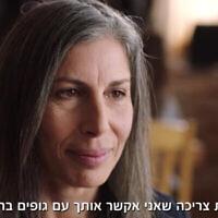 """L'actrice Ilanit Ben-Yaakov dans la série comique israélienne """"Chamishim"""" (""""Cinquante""""). (Capture écran/YouTube)"""