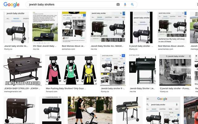 """Les résultats de recherche de Google Images pour """"Poussette juive"""", le 25 septembre 2020 (Capture d'écran)"""