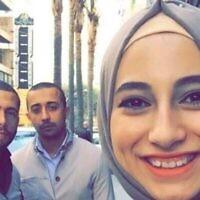 Yasmin Jaber, une résidente palestinienne de Jérusalem-Est arrêtée pour espionnage présumé au profit du Hezbollah. (Shin Bet)