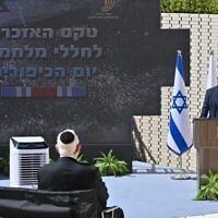 Le ministre de la Défense Benny Gantz s'exprime lors de la cérémonie annuelle en l'honneur des soldats tombés pendant la guerre de Kippour en 1973, depuis le mont Herzl, le 29 septembre 2020. (Ariel Hermoni/Ministère de la Défense)