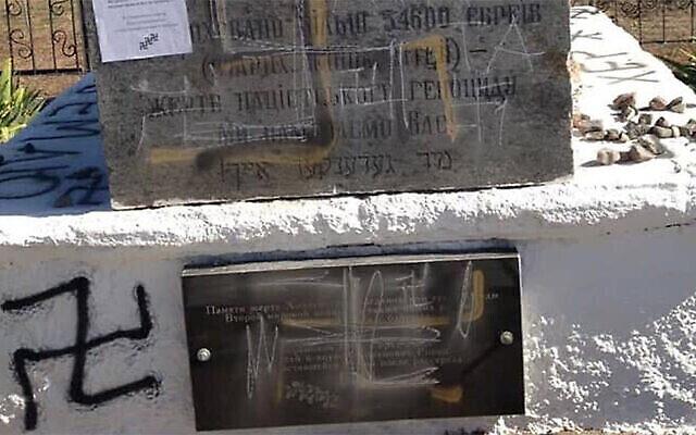 Un monument commémorant les victimes de la Shoah vandalisé à Bogdanovka, en Ukraine le 15 septembre 2020. (Crédit : Eduard Dolinsky)