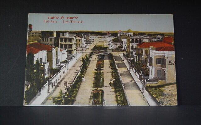 Une carte postale de la collection offerte à l'Université hébraïque de Jérusalem (Autorisation/Université hébraïque)