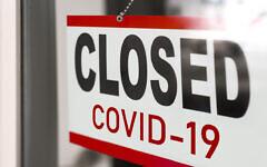 Commerces fermés en raison de la pandémie de COVID-19 (Maridav ; iStock par Getty Images)