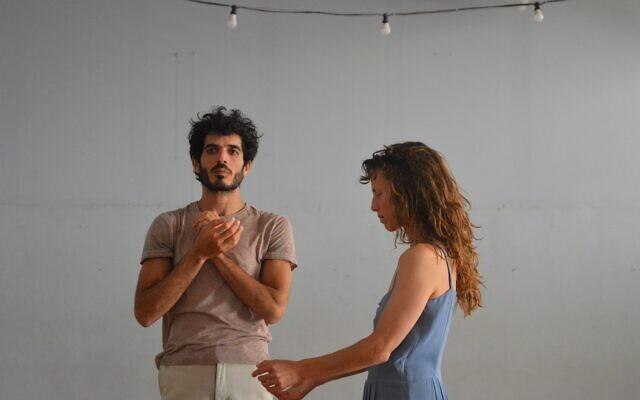 """""""Figure No. 16"""" de Roy Assaf, présenté en première en ligne à Tel Aviv Dance le 12 septembre 2020 (Autorisation Tel Aviv Dance)"""