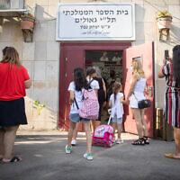 Des élèves de CP arrivent à la rentrée à l'école Tali Geulim de Jérusalem le 1er septembre 2020 (Autorisation Noam Revkin Fenton/Flash 90)