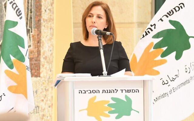 La ministre de la Protection environnementale, Gila Gamliel. (Autorisation : ministère de la Protection environnementale)