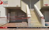 Le domicile de Mitzpe Ramon du couple dont l'homme est soupçonné d'avoir poignardé sa femme, la blessant grièvement, alors qu'elle était en visioconférence avec ses parents pour Rosh Hashana, le 18 septembre 2020. (Capture écran / Douzième chaîne)
