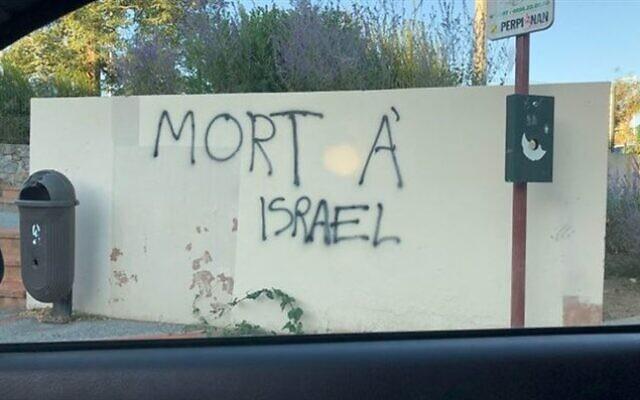 Le tag «Mort à Israël» devant le collège Albert-Camus de Perpignan, le 4 septembre 2020. (Crédit : Twitter)