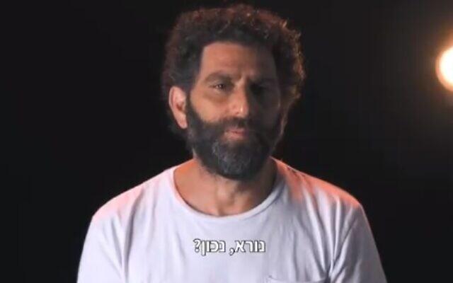 L'acteur israélien Yossi Marshak apparaît dans une vidéo de campagne contre la violence sexuelle en Israël (Capture d'écran/Twitter)
