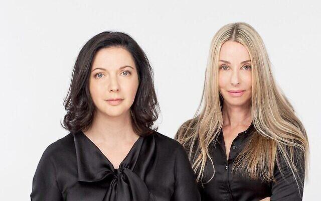 Irina Nevzlin, à gauche, et Ronit Hassin ont mis en place le programme IMPROVATE pour aider à promouvoir les nouvelles technologies (Autorisation)