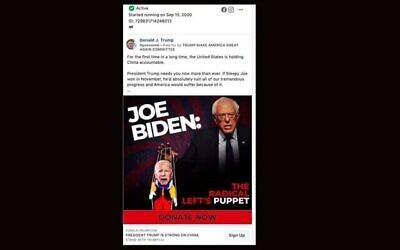 La publicité de campagne de Donald Trump sur Bernie Sanders. (Capture écran via JTA)