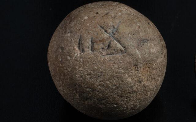 Le poids en pierre de calcaire de deux shekels, vieux de 2700 ans (Crédit : Shai Halevi, Autorité israélienne des Antiquités)