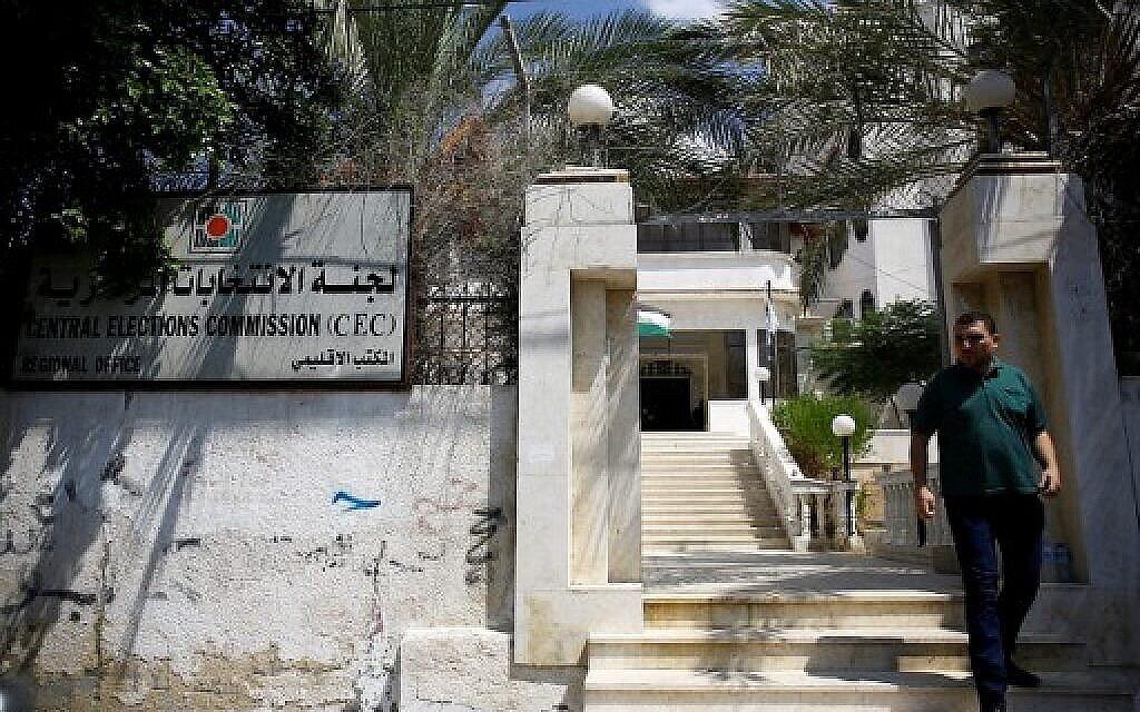 Un Palestinien passe devant les bureaux de la Commission centrale électorale à Gaza le 8 septembre 2016. Un tribunal palestinien a suspendu les élections municipales prévues pour le 8 octobre à la suite de différends entre les mouvements rivaux du Fatah et du Hamas sur les listes de candidats, compromettant ainsi le premier vote depuis 2006 à impliquer les deux parties. (PHOTO AFP / MOHAMMED ABED)