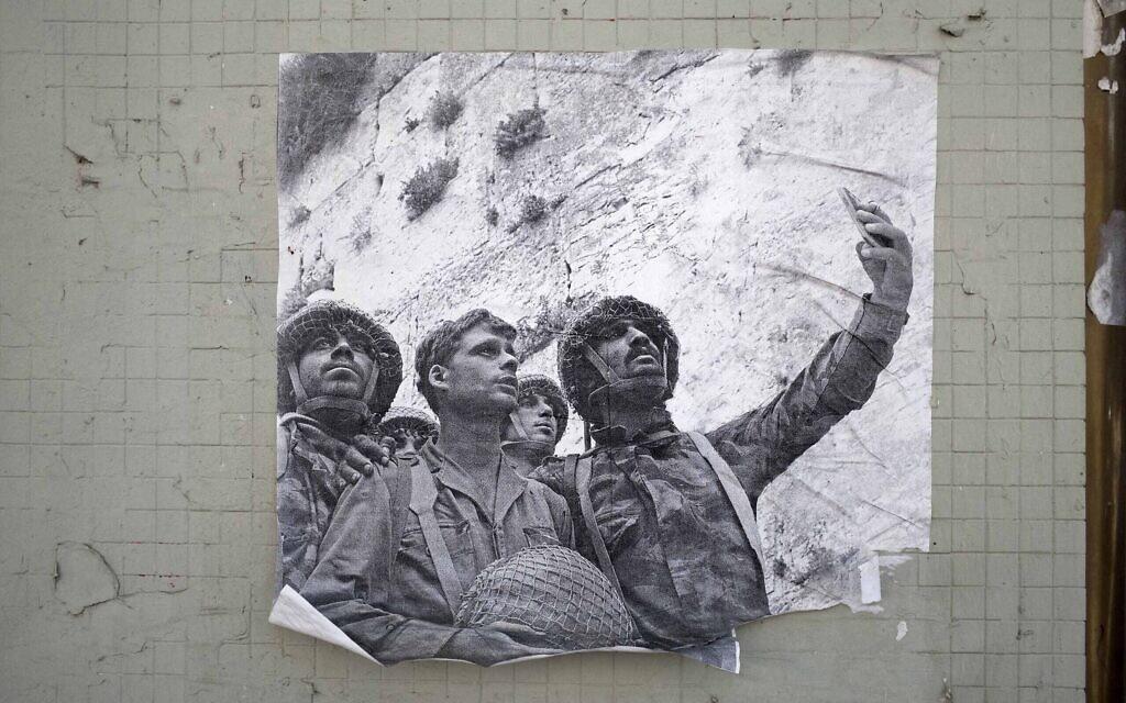Un collage d'une photo iconique modifiée de 1967 par David Rubinger. (Lord K2)