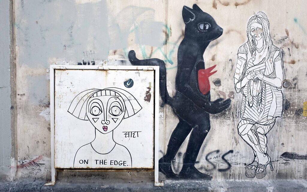 Street art à Tel Aviv par Sara Erenthal. (Lord K2)