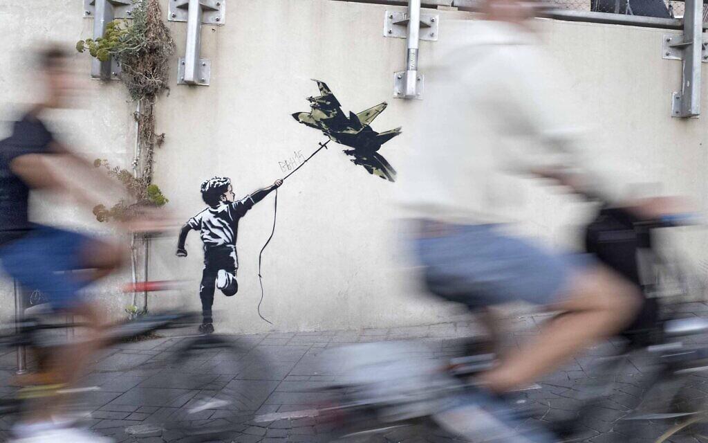 Street art à Tel Aviv par Hijack. (Lord K2)