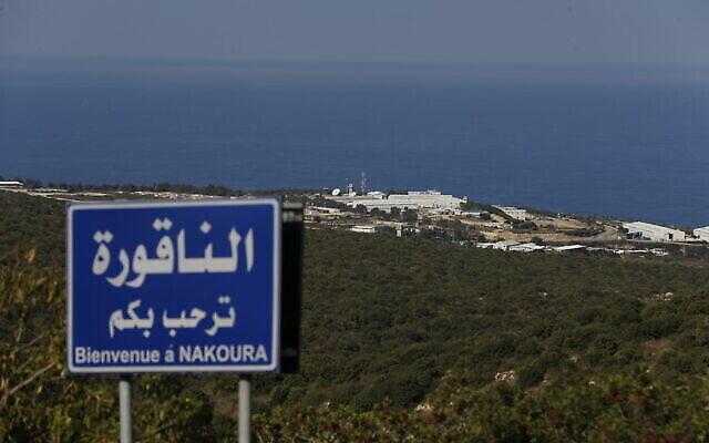 La base de la force de maintien de la paix de l'ONU dans la ville frontalière de Naqoura, au sud du Liban, le 14 octobre 2020. (AP Photo/Bilal Hussein)
