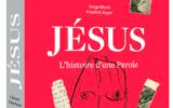«Juif, l'histoire d'une parole», de Serge Bloch et Frédéric Boyer.