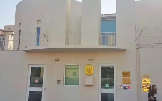 Le consulat français de Jeddah, dans l'ouest de l'Arabie saoudite. (Crédit : Google Street Views)