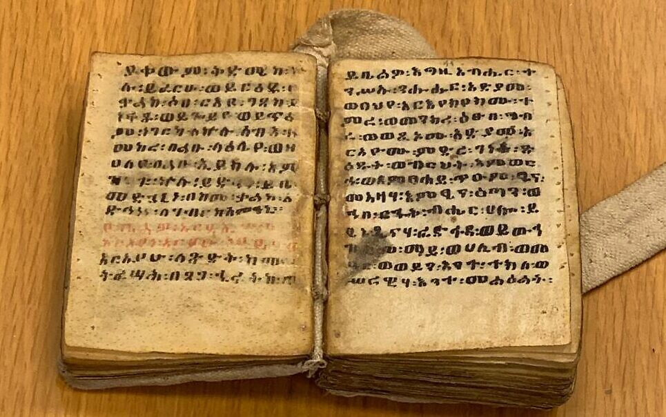 Manuscrit d'une Bible éthiopienne datant d'environ le 15e siècle. (Collection Faitlovitch à TAU)