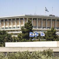 La Knesset, le 13 août 2020. (Crédit : Olivier Fitoussi/Flash90)