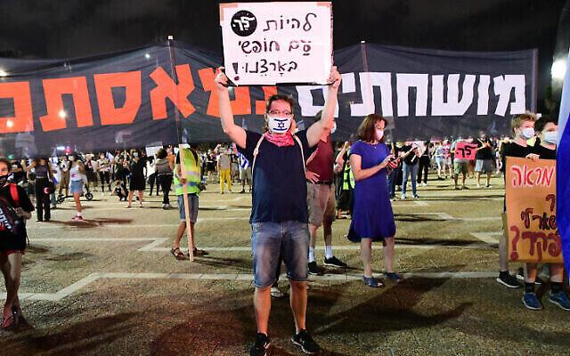 Des centaines de personnes assistent à une manifestation organisée par le Mouvement pour un gouvernement de qualité sur la place Rabin de Tel Aviv, le 24 octobre 2020. (Crédit :  Avshalom Sassoni/Flash90)