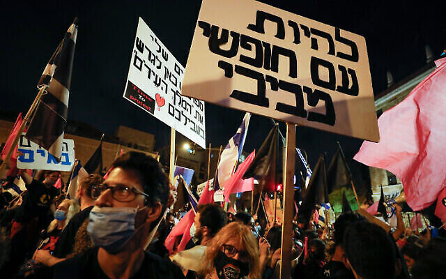 Les manifestations anti-Netanyahu aux abords de sa résidence officielle de Jérusalem, le 24 octobre 2020. (Crédit : (Olivier Fitoussi/Flash90)