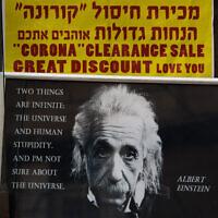 Une affiche dans une vitrine de magasin de la rue Jaffa, dans le centre de Jérusalem, le 25 octobre 2020. (Nati Shohat/Flash90)