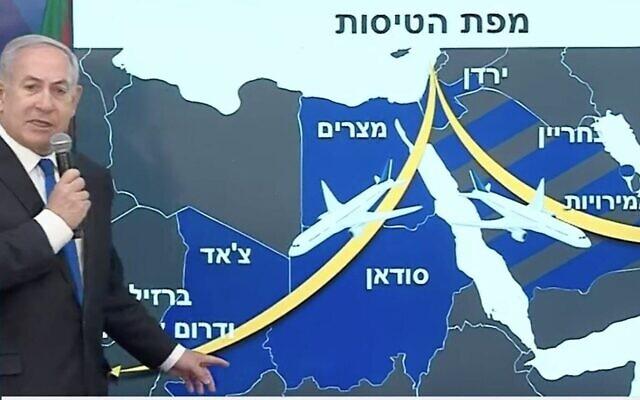 Benjamin Netanyahu évoque la normalisation entre Israël et le Soudan (Crédit : capture d'écran)