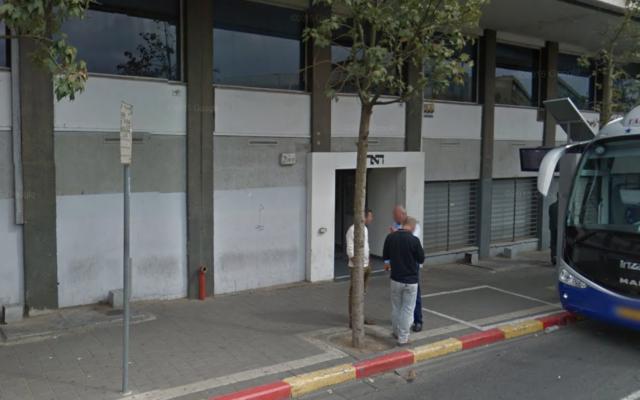 L'entrée des locaux d'Haaretz à Tel Aviv. (Capture écran / Google Street View)