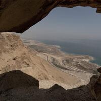 La mer Morte moderne est hypersaline et située dans un environnement désertique aride, mais était autrefois un lac d'eau douce entouré de prairies fertiles. Le 4 octobre 2018. (Yaniv Nadav/FLASH90)