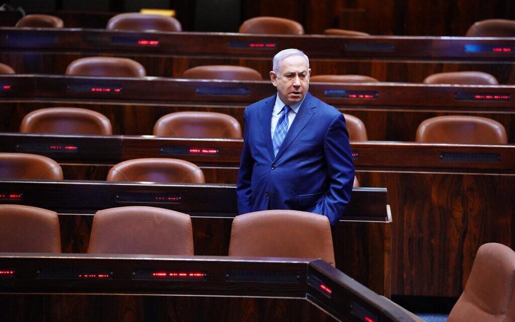 Le Premier ministre Benjamin Netanyahu à la Knesset, le 26 mars 2020. (Knesset)
