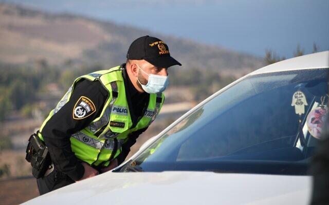 La police israélienne fait appliquer les règles du coronavirus (Autorisation : Police israélienne)