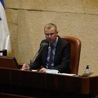 Le Président de la Knesset, Yariv Levin, annule le vote demandant une enquête sur l'affaire des sous-marins, le 21 octobre 2020. (Shmulik Grossman/Knesset)