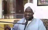 Le cheikh Abdel-Rahman Hassan Hamed du Soudan a émis une fatwa en faveur de la normalisation avec Israël. (Capture d'écran vidéo)