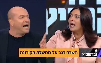 Eyal Berkovic, à gauche, durant une interview avec le ministre des Transports Miri Regev, à droite, le 9 octobre 2020. (Capture d'écran/Douzième chaîne)