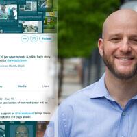 Alex Goldstein gère le compte Twitter Faces of COVID, qui présente les Américains morts de la pandémie de coronavirus (Illustration : Grace Yagel/ JTA)