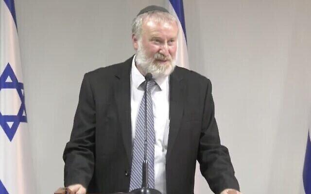 Le procureur général Avichai Mandelblit s'exprime lors d'une cérémonie au ministère de la Justice le 18 mai 2020. (Capture d'écran : Twitter)
