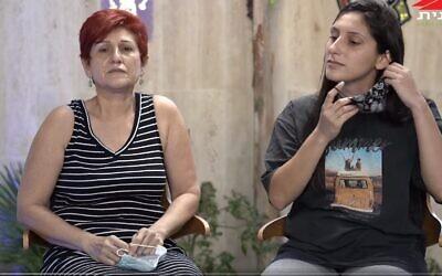 Orna et Natalie Kimchi. (Capture d'écran Facebook)
