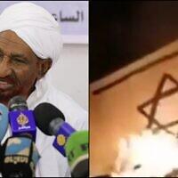 Composite : L'ancien Premier ministre soudanais Sadiq al-Mahdi, chef du parti politique Umma, parle lors d'une conférence de presse à Khartoum, Soudan, le jeudi 6 février 2020. (AP Photo/Marwan Ali); Des manifestants brûlent un drapeau israélien à Khartoum pour protester contre le nouvel accord de normalisation. (Capture d'écran vidéo)