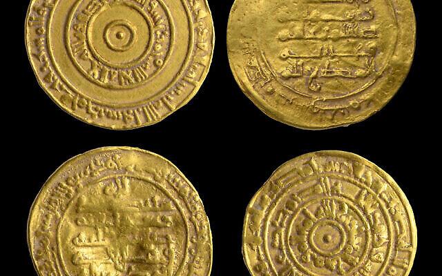 Les pièces d'or découvertes près du mur Occidental de Jérusalem. (Crédit : Dafna Gazit, Autorité israélienne des antiquités)