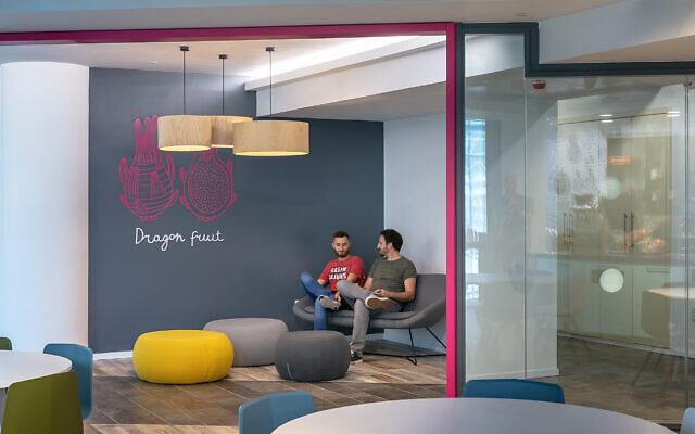 Bureaux de Check Point Software Technologies à Tel Aviv. (Autorisation)